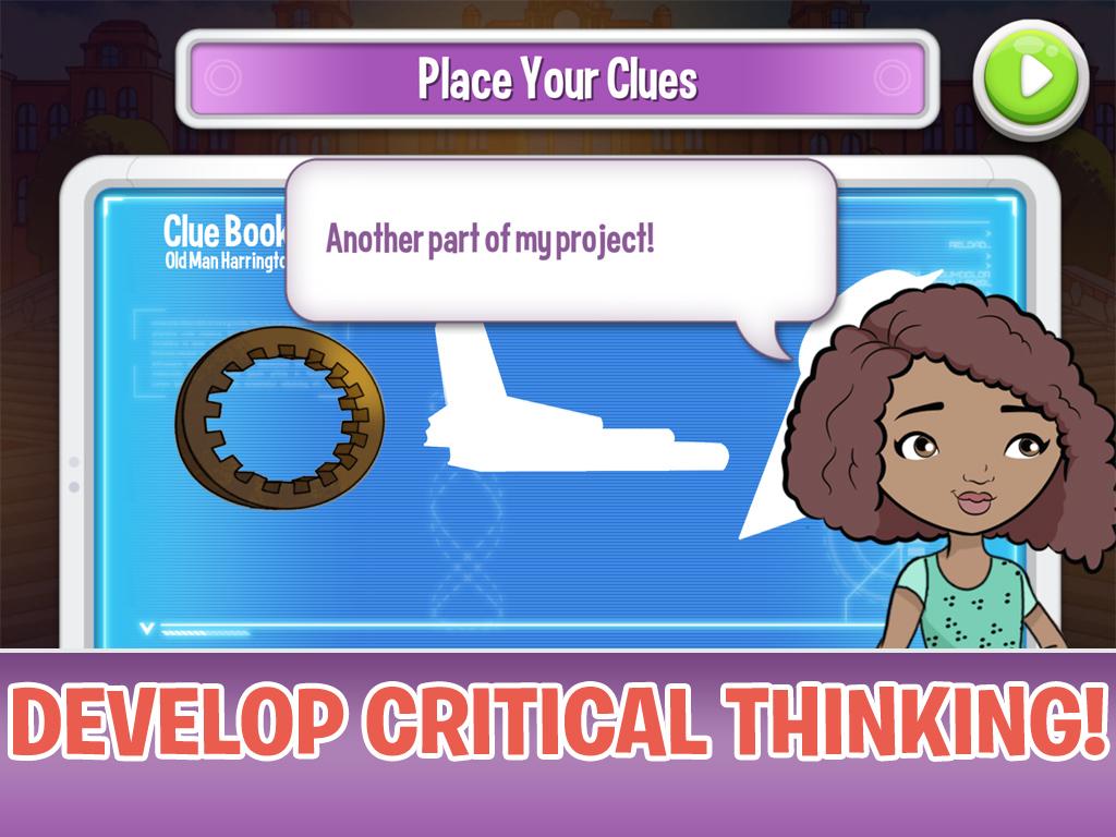 Развивай критическое мышление!